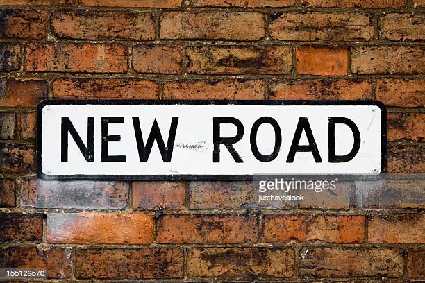 new road - letter n stock pictures, royalty-free photos & images
