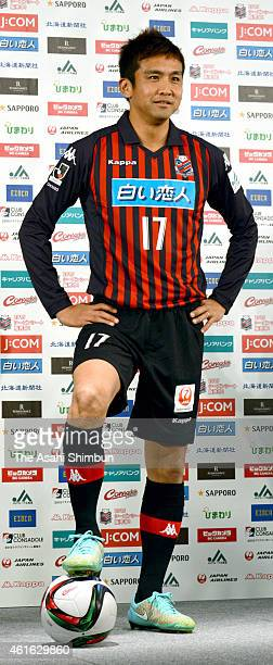 New signing Junichi Inamoto of Consadole Sapporo poses for photographs during his joining press conference on January 16 2015 in Sapporo Hokkaido...