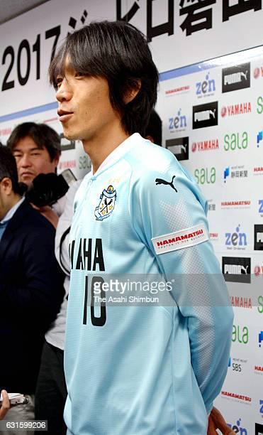 New signing Shunsuke Nakamura speaks during the Jubilo Iwata new players unveiling press conference on January 13 2017 in Iwata Shizuoka Japan