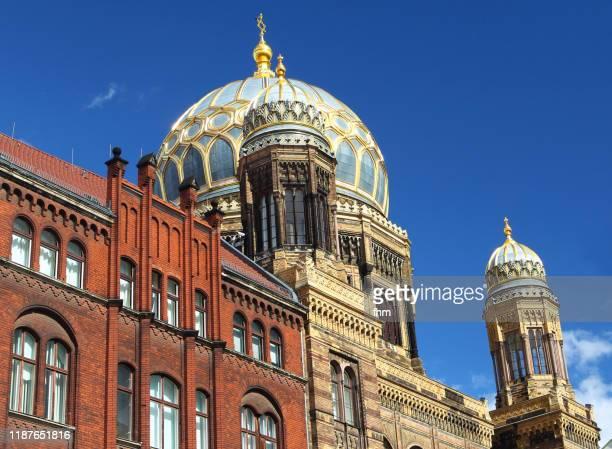 new synagogue berlin - judaísmo fotografías e imágenes de stock