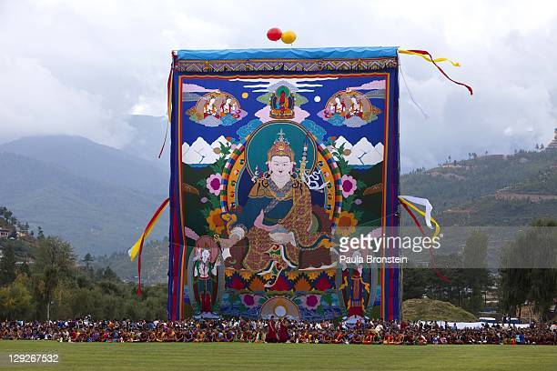 A new Thangkha painting is unveiled during a special Buddhist ceremony to celebrate the new Royal couple King Jigme Khesar Namgyel Wangchuck and...