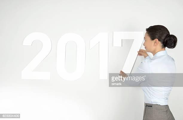 Neue Jahr 2017