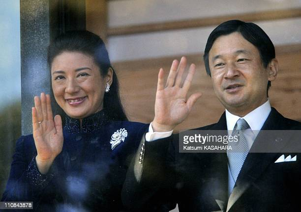 New Year Celebration By Japanese Emperor'S Family In Tokyo Japan On January 02 2010 Japanese crown prince Naruhito right and princess Masako wave...