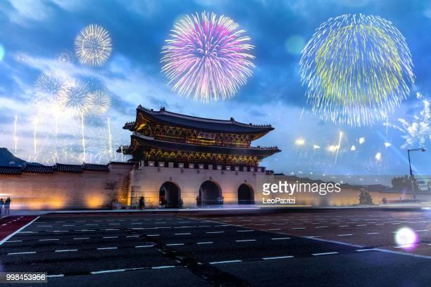 nieuwjaar vieringen in seoel - zuid-korea - zuid korea stockfoto's en -beelden