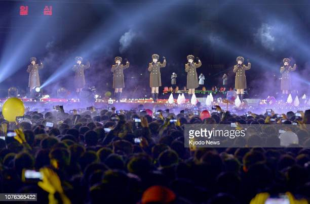 A New Year concert is held at Kim Il Sung Square in Pyongyang on Jan 1 2019 ==Kyodo