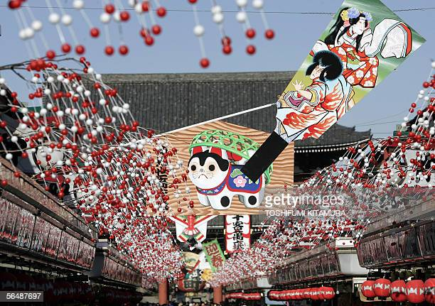 New Year decorations are displayed at the Nakamise shopping alley near the Sensoji temple in central Tokyo 26 December 2005 Japan started to prepare...