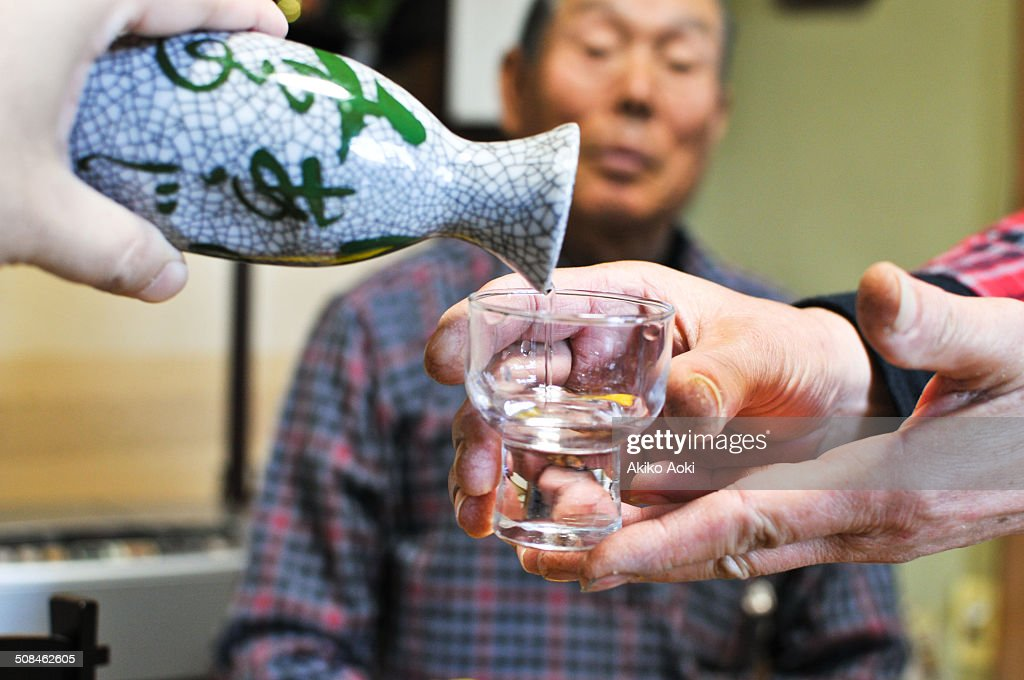 New Year's sake : Stock Photo