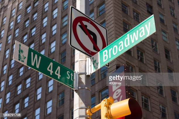 new york city - broadway manhattan stock photos and pictures
