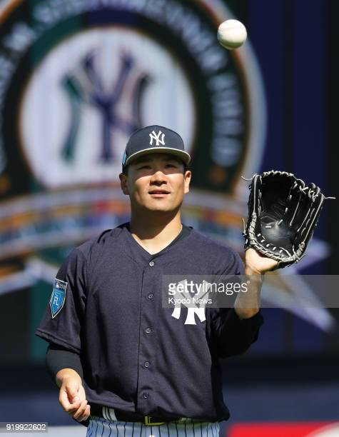 New York Yankees pitcher Masahiro Tanaka plays catch during the team's spring training in Tampa Florida on Feb 17 2018 ==Kyodo