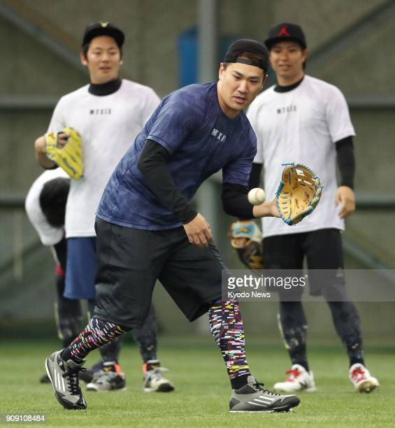 New York Yankees pitcher Masahiro Tanaka practices at the home of his former club the Rakuten Eagles in Sendai Japan on Jan 23 2018 ==Kyodo