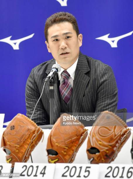 New York Yankees pitcher Masahiro Tanaka speaks during a press conference in Tokyo on Jan 22 announcing a sponsorship deal with sports apparel and...
