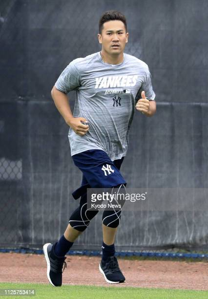New York Yankees pitcher Masahiro Tanaka trains at the team's spring training camp in Tampa Florida on Feb 18 2019 ==Kyodo