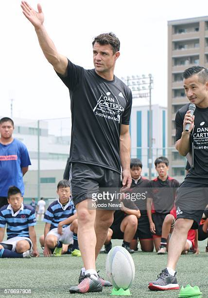 New Zealand flyhalf Dan Carter has a rugby clinic in Fukuoka southwestern Japan on July 16 for about 300 junior high and high school students