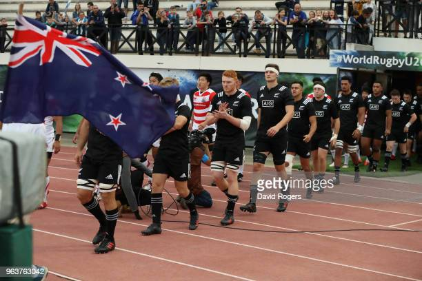 New Zealand walks onto the field during the World Rugby U20 Championship match between New Zealand and Japan at Stade d'Honneur du Parc des sports on...