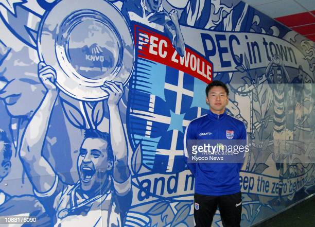 Newly acquired Japanese defender Yuta Nakayama is introduced by Dutch first-division side PEC Zwolle in Zwolle, the Netherlands, on Jan. 15 after...