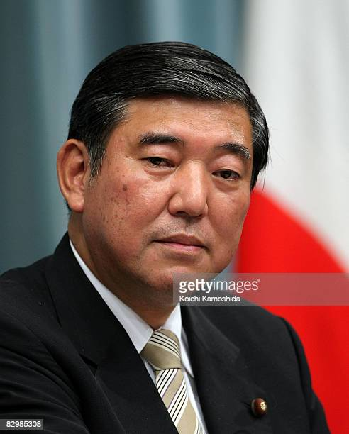 Newly appointed Agriculture Forestry and Fisheries Minister Shigeru Ishiba speaks during a press conference at the Prime Minister's official...
