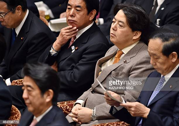 Newly appointed Agriculture Forestry and Fisheries Minister Yoshimasa Hayashi attends a budget committee session of the House of Representatives at...