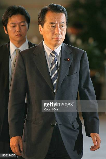 Newly appointed Vice Prime Minister and State Strategy Minister Naoto Kan arrives at the Prime Minister's official residence on September 16 2009 in...