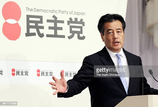 Newly elected Democratic Party of Japan president Katsuya Okada speaks to colleagues after the DPJ presidential election on January 18 2015 in Tokyo...