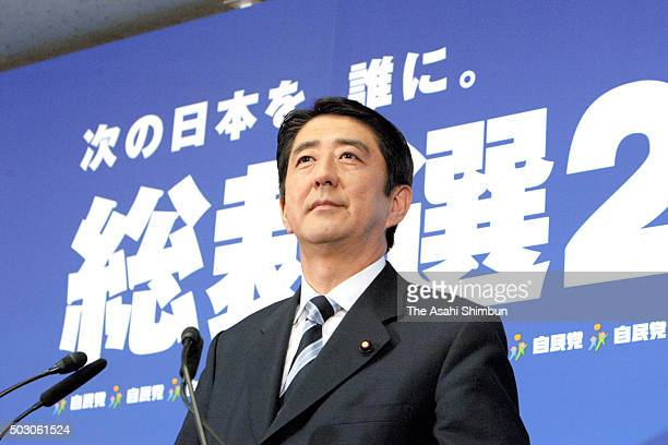 Newly elected Liberal Democratic Party President Shinzo Abe speaks during a press conference at the LDP headquarters September 20 2006 in Tokyo Japan...