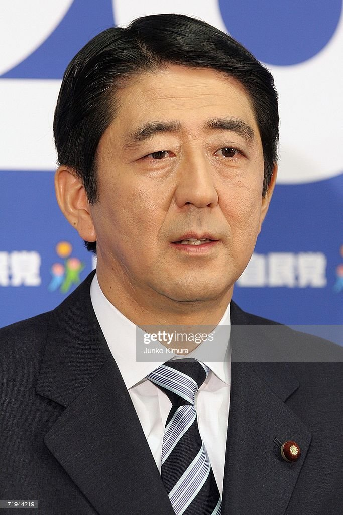 Shinzo Abe Elected As The President Of The Ruling Liberal Democrat Party : News Photo