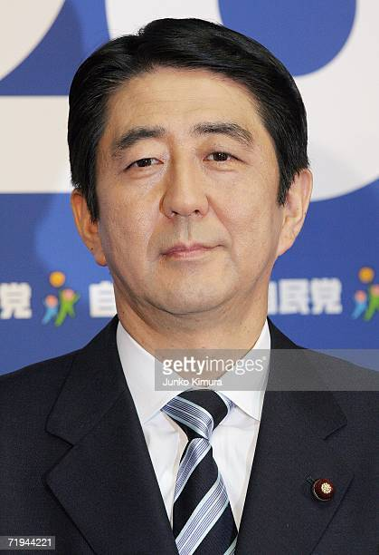 Newly elected Liberal Democratic Party President Shinzo Abe speaks during a press conference after the presidential election at the LDP headquarters...