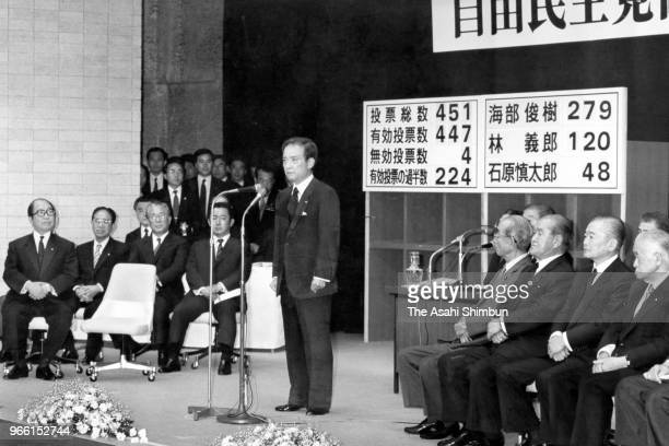 Newly elected Liberal Democratic Party president Toshiki Kaifu addresses after voting at the LDP Lawmakers meeting on August 8 1989 in Tokyo Japan