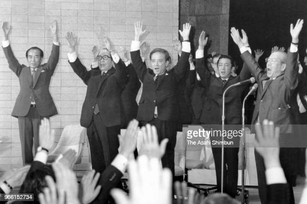 Newly elected Liberal Democratic Party president Toshiki Kaifu and party executives make banzai cheers after voting at the LDP Lawmakers meeting on...