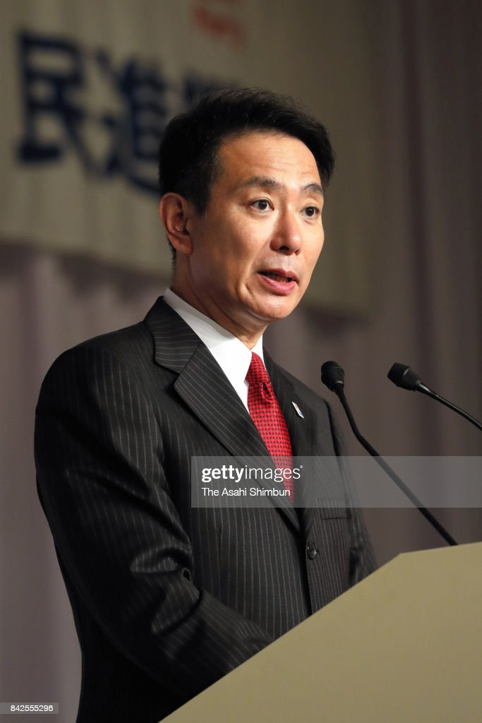 Newly elected opposition Democratic Party president Seiji Maehara addresses at an emergency party convention on September 1, 2017 in Tokyo, Japan. Maehara's victory likely means the Democratic Party will review its electoral strategy. He has said he wants to change the past strategy of cooperating with the Japanese Communist Party to back the same candidate against one fielded by the ruling coalition.