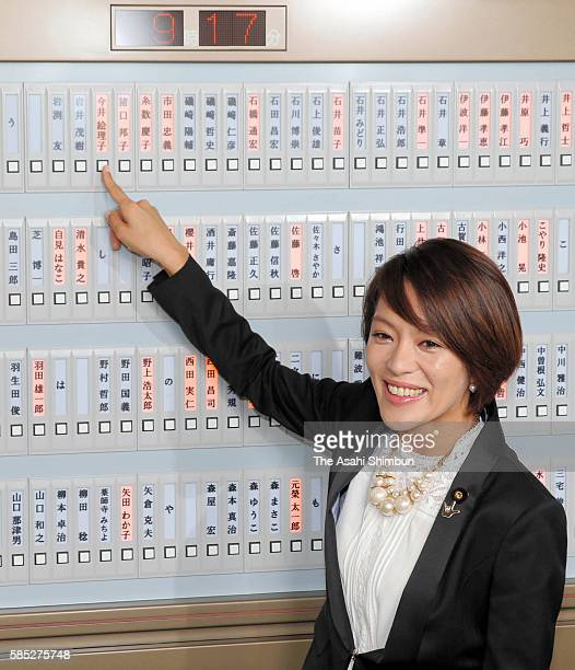 Newly elected upper house lawmaker Eriko Imai attends as the 191st Diet session begins at the diet building on August 1 2016 in Tokyo Japan