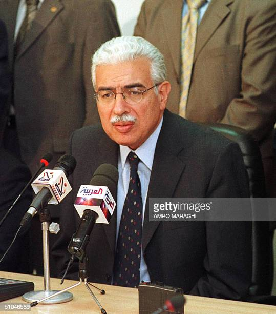 Newlyappointed Egyptian Prime Minister Ahmed Nazif addresses journalists during a press conference at his office in Cairo 10 July 2004 President...