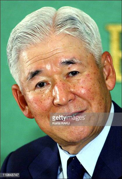 News Conference Governor Of The Bank Of Japan Toshihiko Fukui At Japan National Press Club In Tokyo Japan On June 20 2006 News conference Governor of...