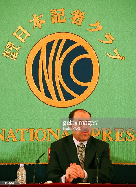 News Conference Nuri Al Maliki Prime Minister Of Republic Of Iraq At Japan National Press Club In Tokyo On April 10 2007 News conference Nuri Al...