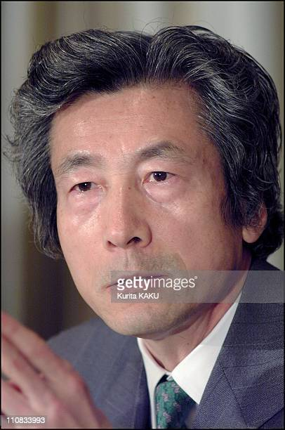 News Conference Of Junichiro Koizumi Member Of The House Of Representatives In Tokyo, Japan On April 11, 2001 - News Conference of Junichiro Koizumi...