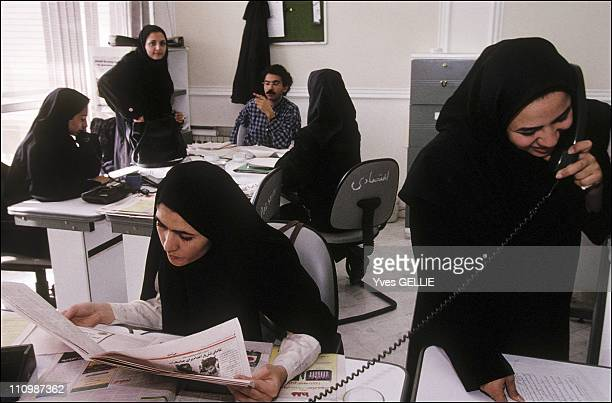 Newspaper belonging to the daughter of Khatami Now closed in Iran in 2003.