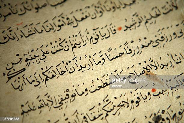 koran - arabic script stock pictures, royalty-free photos & images