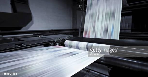 新聞印刷 - 印刷機 ストックフォトと画像