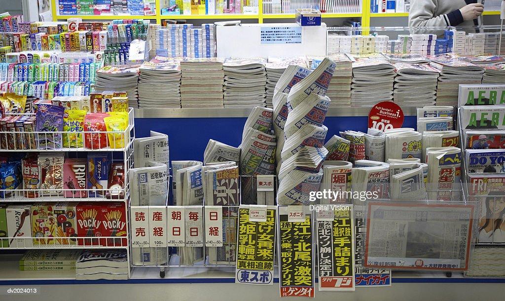 Newspaper Vendor, Japan : Stock Photo