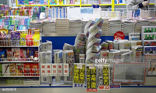 newspaper vendor, japan - 日本語の文字 ストックフォトと画像