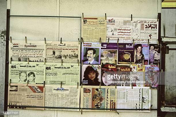 Newsstand in Amman Jordan 1991