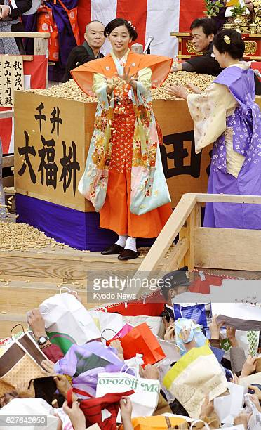Neyagawa Japan Actress An throws beans during an annual beanthrowing festival marking the start of spring according to the lunar calendar at a temple...