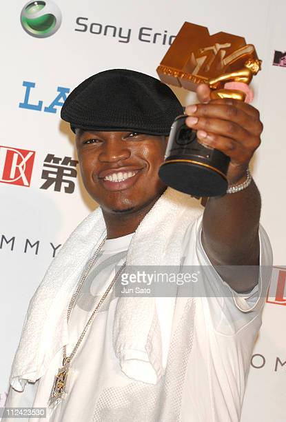 NeYo winner of Best New Artist Video during MTV Video Music Awards Japan 2007 Press Room at Saitama Super Arena in Saitama Japan