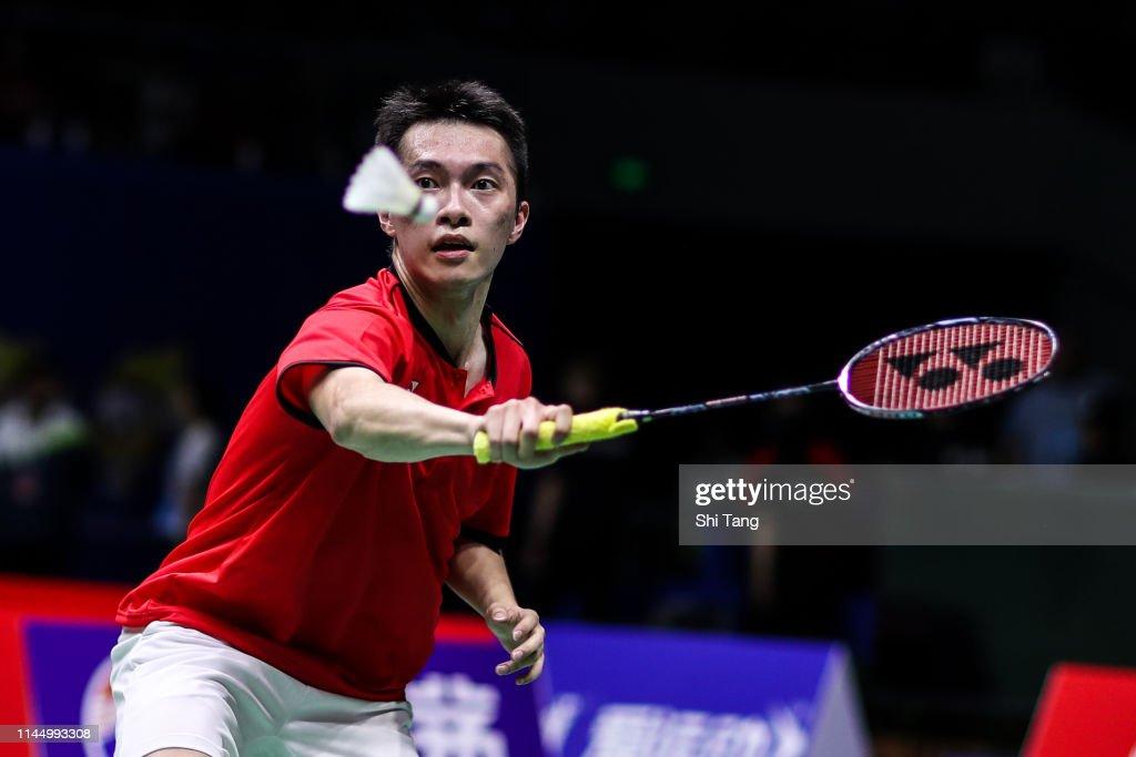 Total BWF Sudirman Cup 2019 - Day 1 : News Photo