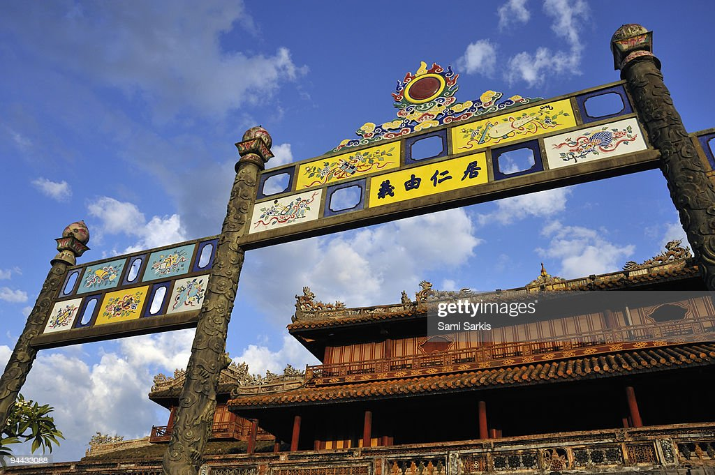Ngo Mon Gate at sunset : Stock Photo