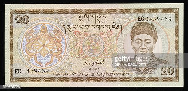 Ngultrum banknote, 1990-1999, obverse, portrait of Jigme Singye Wangchuck . Bhutan, 20th century.