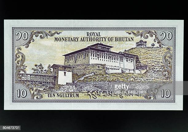 Ngultrum banknote, 1990-1999, reverse, the monastery of Rinpung Dzong. Bhutan, 20th century.
