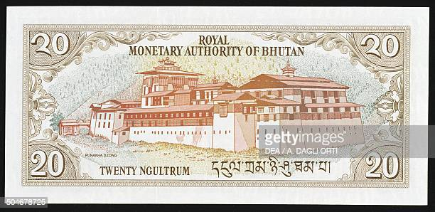 Ngultrum banknote, 1990-1999, reverse, the Punakha Dzong monastery. Bhutan, 20th century.