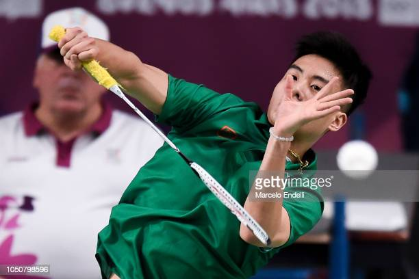 Nhat Nguyen of Ireland hits a return against Kettiya Keoxay of Laos during the men's singles match on day 1 of the Buenos Aires Youth Olympics at...
