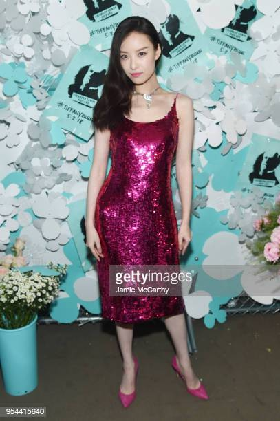 Ni Ni attends the Tiffany Co Paper Flowers event and Believe In Dreams campaign launch on May 3 2018 in New York City