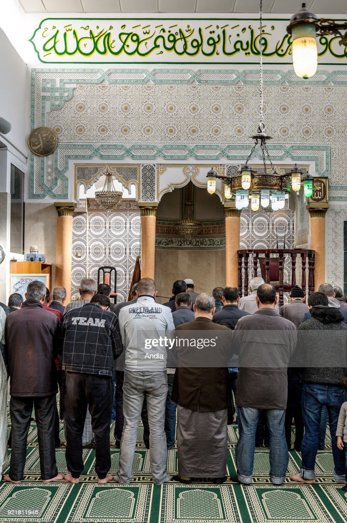 Prayer room in the Al Rahma Mosque. : News Photo